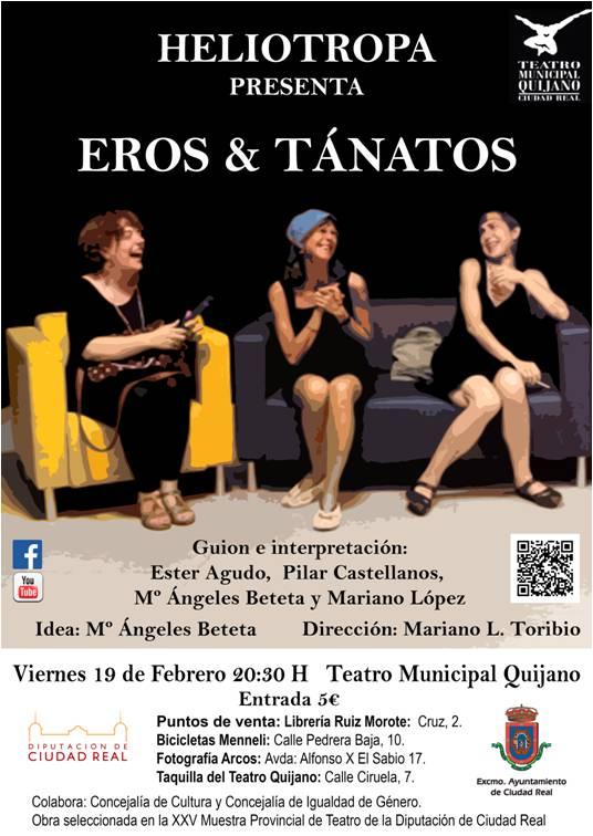 """El Grupo Heliotropa representa este viernes en el Teatro Quijano la tragicomedia """"Eros y Tánatos"""""""