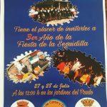 Este fin de semana, III Fiesta de la Seguidilla del Grupo de Coros y Danzas María José Melero