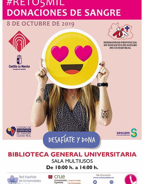 El Centro de Transfusión de Sangre de Ciudad Real y la Universidad de Castilla-La Mancha se suman al reto de conseguir cinco mil donaciones