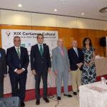 El XIX Certamen Cultural Virgen de las Viñas se presenta con una dotación de 144.000 euros en 31 premios, uno dirigido al colectivo de personas con discapacidad