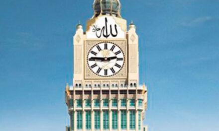 El reloj más grande del mundo está en La Meca